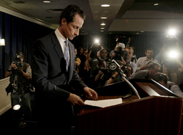 Anthony Weiner faces ethics probe as more accusers emerge