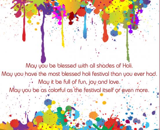 Holi, holi wishes, holi celebration, holi photos, holi messages