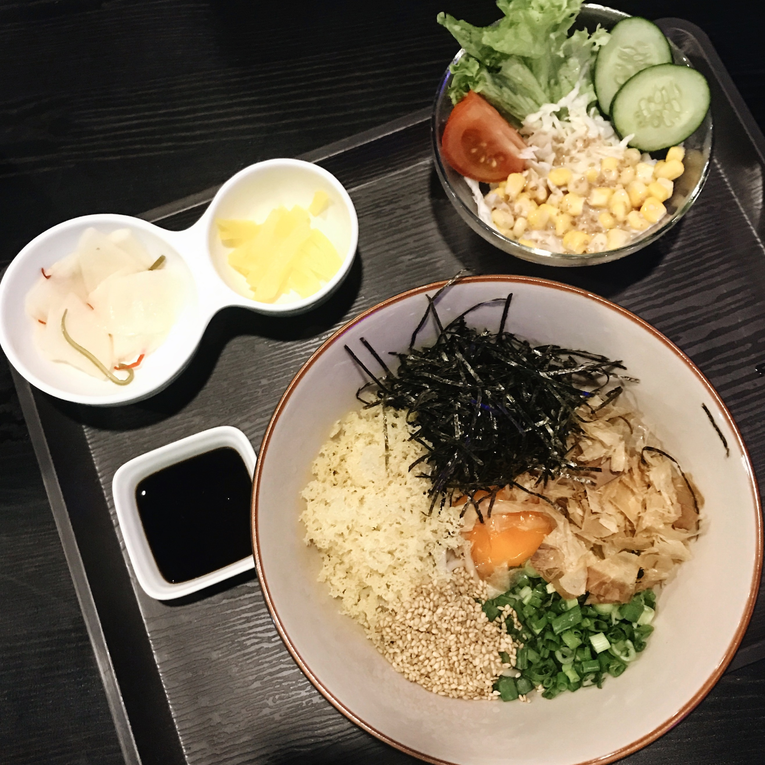 For Tasty Udon Near The Office