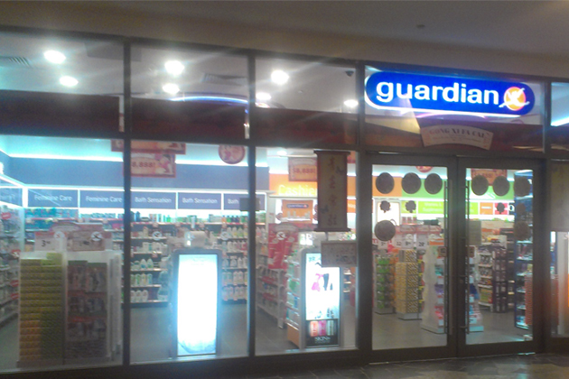 No condoms on sale at National University of Singapore. (Yahoo! photo)