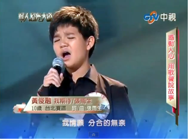 Meet Singapore's 11-year-old singing sensation | What's buzzing ...