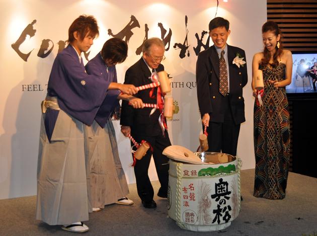 http://media.zenfs.com/en-SG/blogs/goingoutbyday/CoolJapan2.jpg