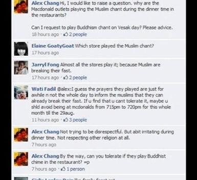Disrespectful Facebook Comments