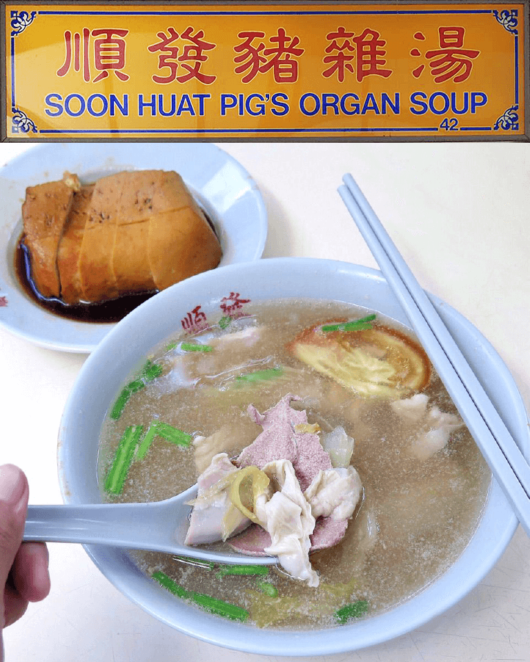 For Rainy Day Pig's Organ Broth