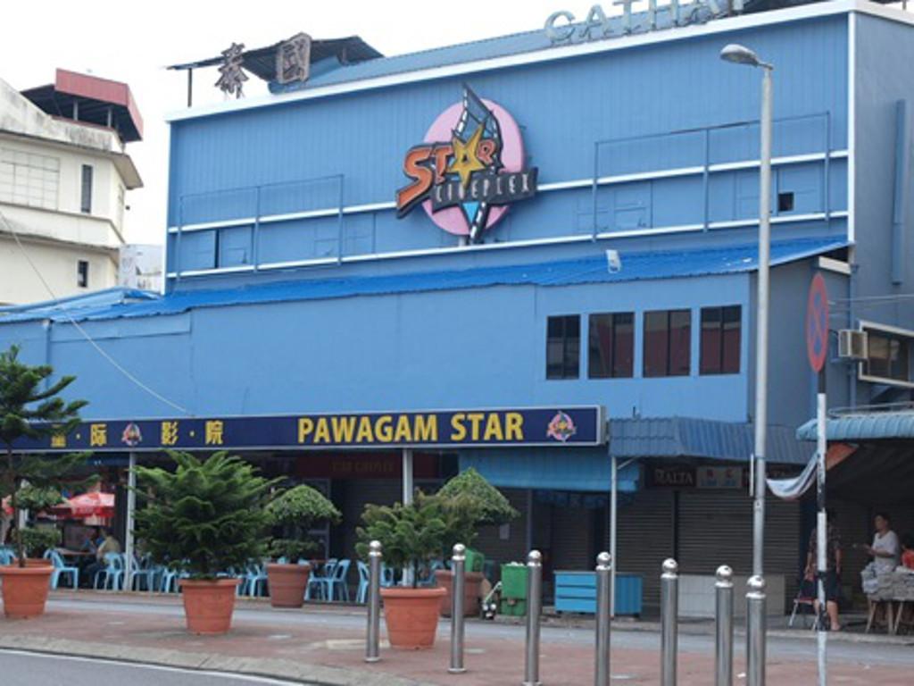 Sibu cinema