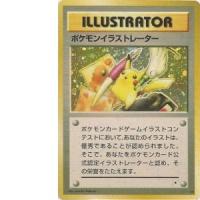 pikachu-illustrator.jpg