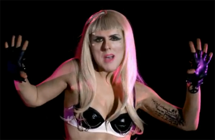 "Weird Al Opts For CGI And Body Double In Lady Gaga Parody ""Perform This Way"""
