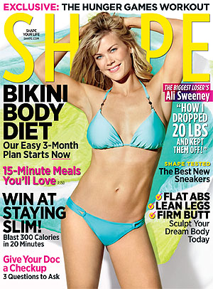 Alison Sweeney sizzles on the cover of Shape magazine.