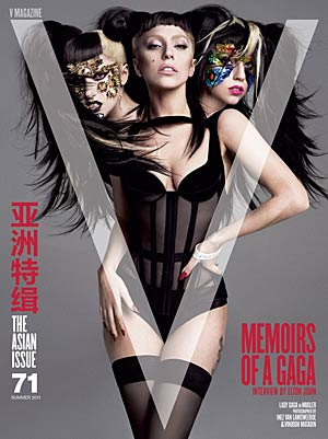 Lady Gaga rocks the cover of V . - V magazine