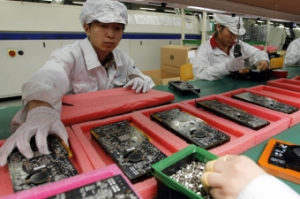 Foxconn Technology (AP Photo/Kin Cheung)