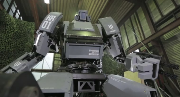 Buy your own giant Japanese robot for only $1.3 million