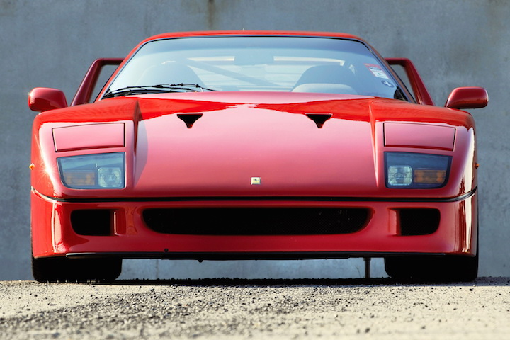 meet the world s most expensive ferrari f40. Cars Review. Best American Auto & Cars Review