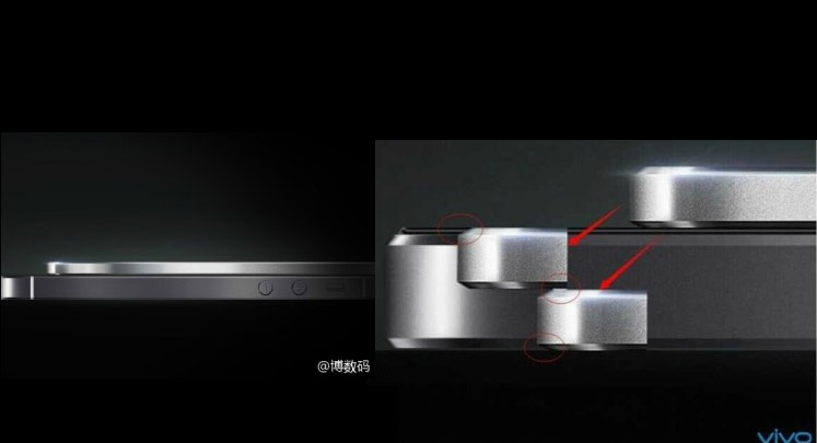 A 3.85mm-thick phone? Chinese company Vivo says it's coming