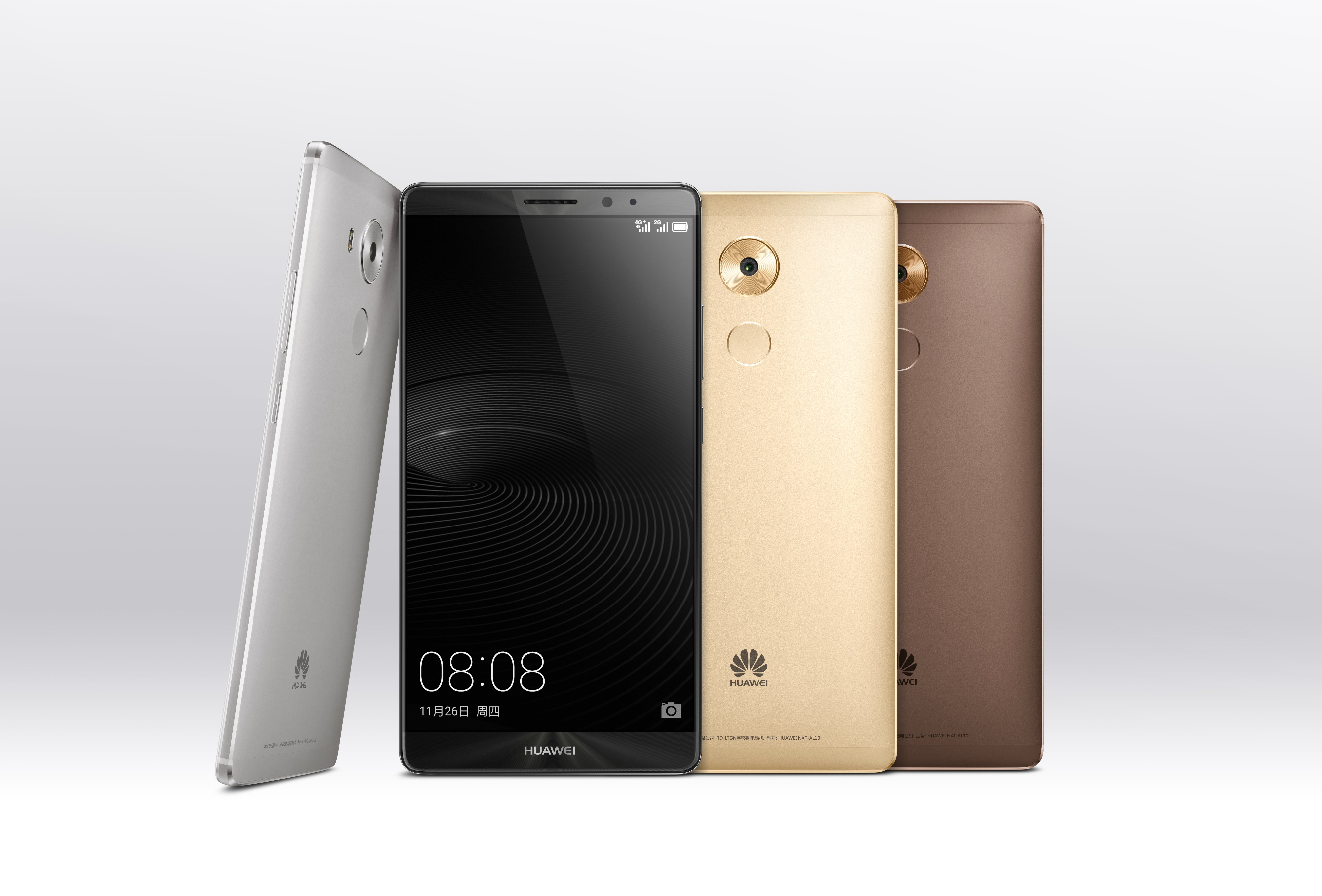Huawei unveils the veritable, but sleek, monster of a phablet that is the Mate 8