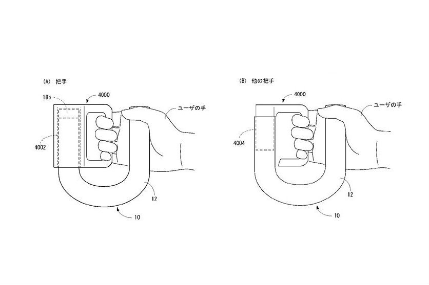 Nintendo's new controller patent takes Wii