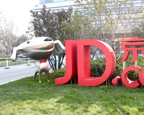 JD.com Inc(ADR) Heads Into a Key Earnings Report