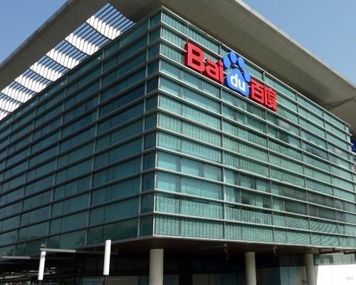 Swing for the Fences in Baidu Inc (ADR) (BIDU) Stock