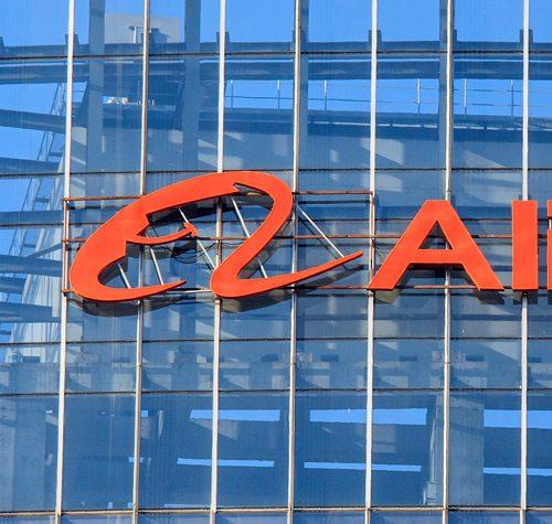 Alibaba Principals May Start Cashing Out
