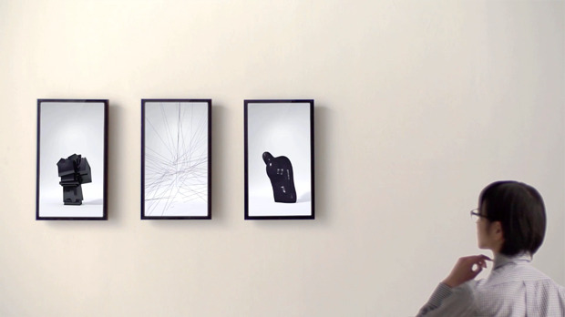 Framed Turns Digital Images Into Wall Art