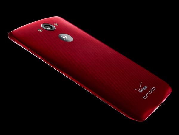 Motorola Droid Turbo Hands-on: 48-Hour Battery, Sharp QHD Screen