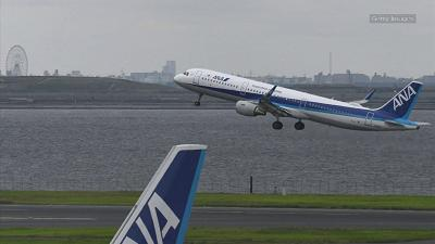 Tokyo-bound flight turns around because of unauthorized person — and a model tweets the play by play
