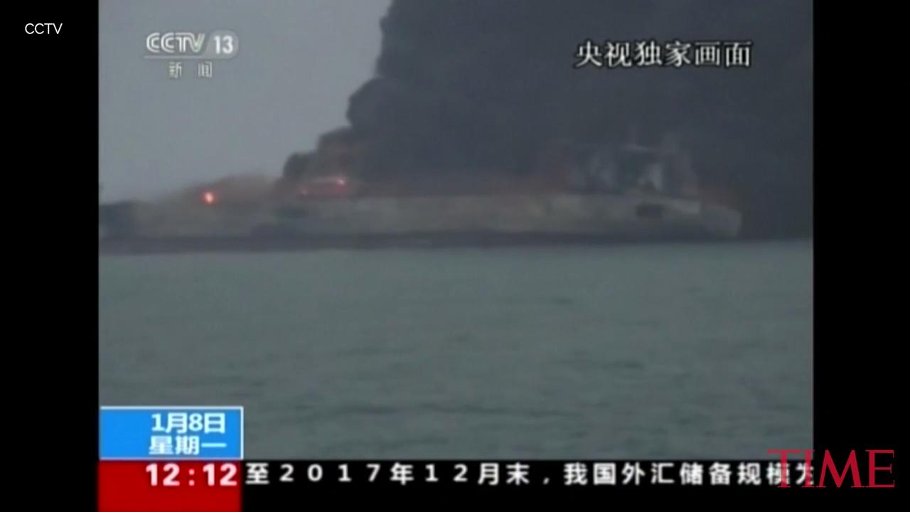 An Oil Tanker Burning off the Coast of China May Be About to Explode