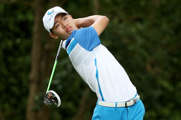 Tianlang Guan — Getty Images