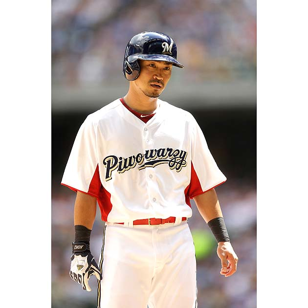 Norichika Aoki patiently awaits Japanese heritage day at the Brewers. (Getty)