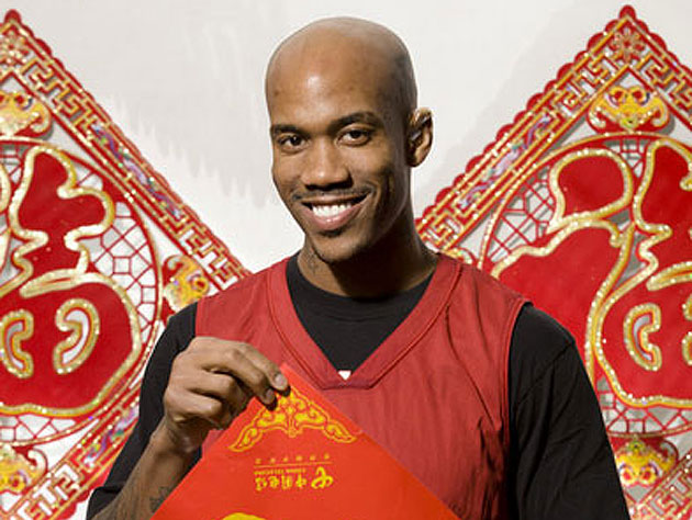 Stephon Marbury, and it's 2012