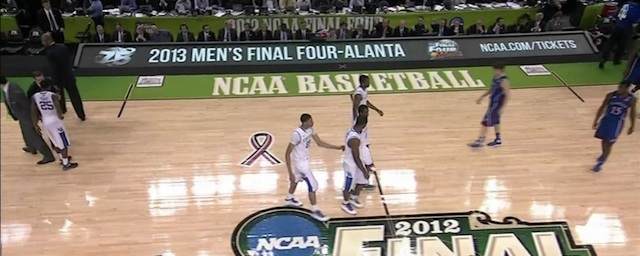 Final Four scoreboard misspells Atlanta (photo)
