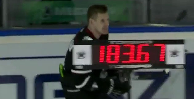 KHL's Alexander Ryazantsev sets new 'world record' for hardest shot at 114 mph