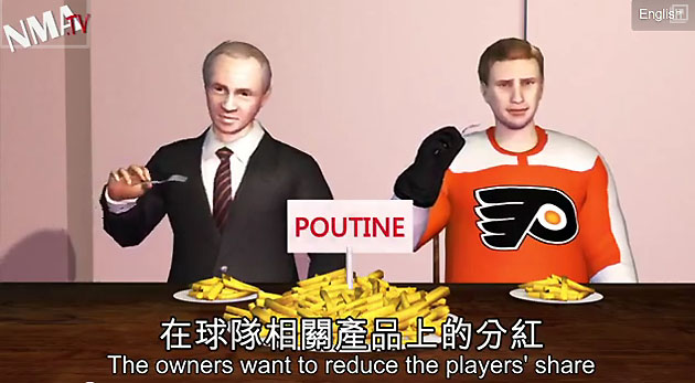 NHL lockout explained in Gary Bettman's bloody chainsaw, Ed Snider eating poutine, Taiwanese animation (VIDEO)