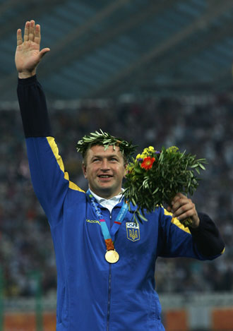 Yuriy Bilonog, in 2004. (Getty Images)
