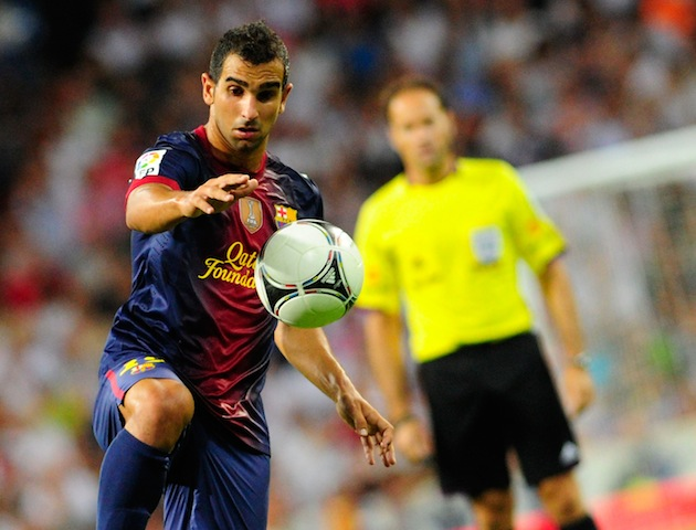 Martin Montoya thinks he's playing basketball. (Getty)