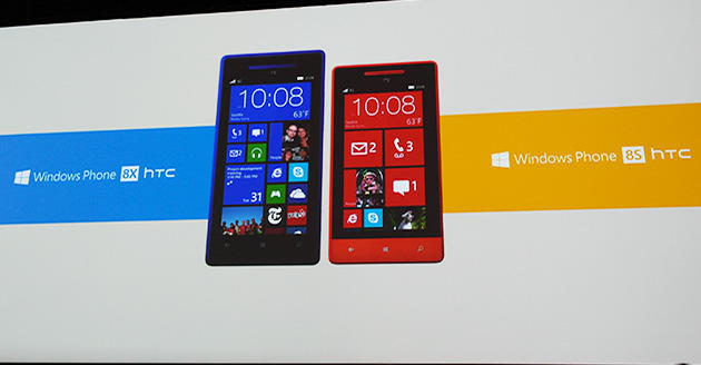 Fans of Microsoft's mobile platform will have plenty of options this holiday season