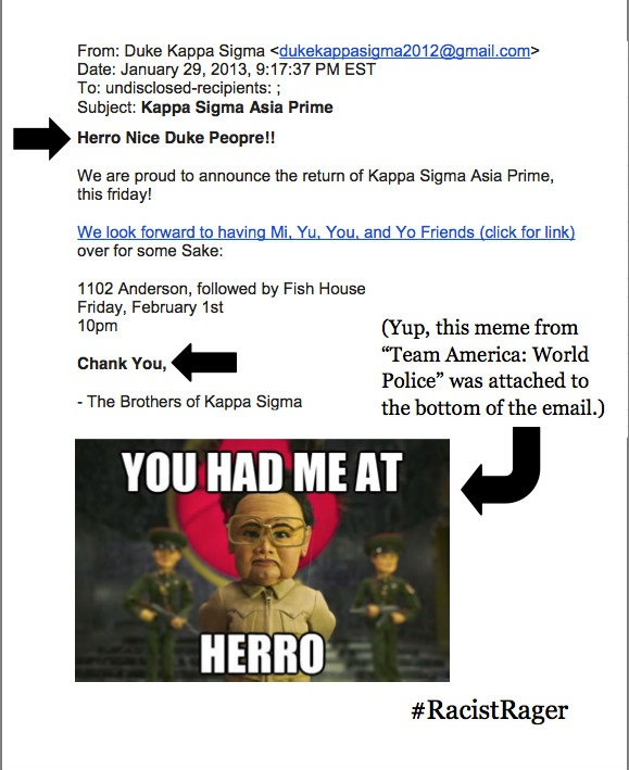 An annotated email invite to the fraternity party (Asian Students Association)
