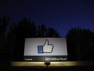 A sign outside of Facebook headquarters (Atlantic Wire)