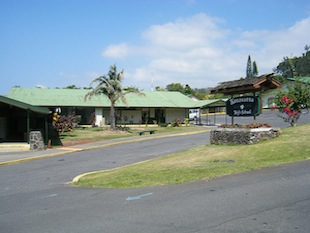 Konawaena HighSchool, Hawaii (Wikicommons)