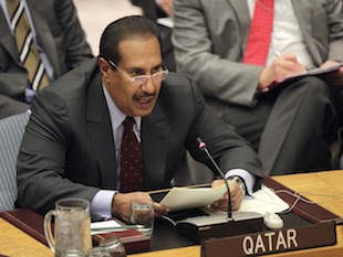 A $31.5 million apartment bid by Qatar's prime minister was rejected (AP/Seth Wenig)
