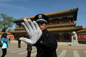 China: Talk to the hand
