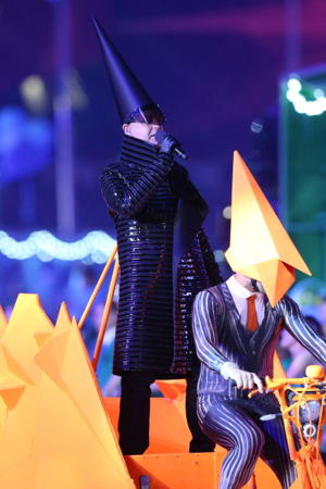 Pet Shop Boys (Getty Images)