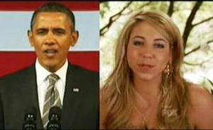 Elise (born July 29, 1983) has her cover compared to Obama's