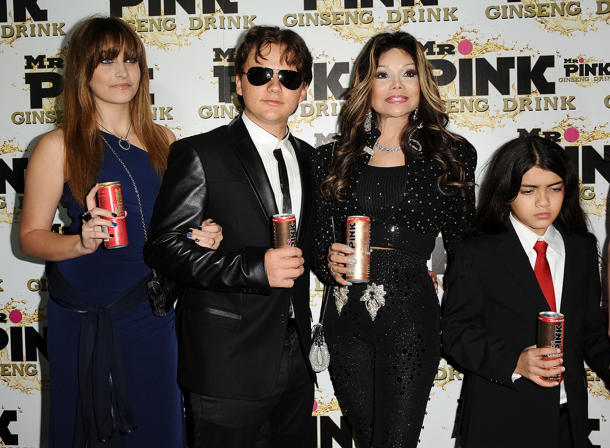 Paris, Prince, La Toya and Blanket Jackson (Photo: Jason LaVeris)