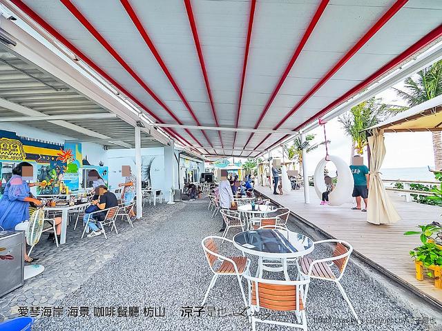 愛琴海岸 海景 咖啡餐廳 枋山 4