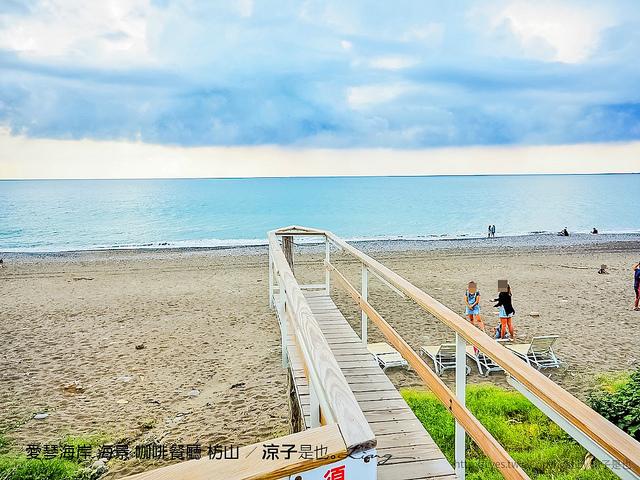 愛琴海岸 海景 咖啡餐廳 枋山 24