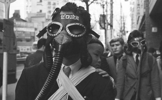 Protesto e invenção: a arte japonesa de vanguarda em 1950-1970