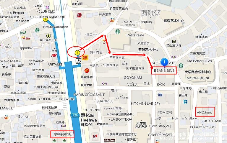 惠化站.JPG