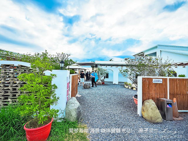 愛琴海岸 海景 咖啡餐廳 枋山 27