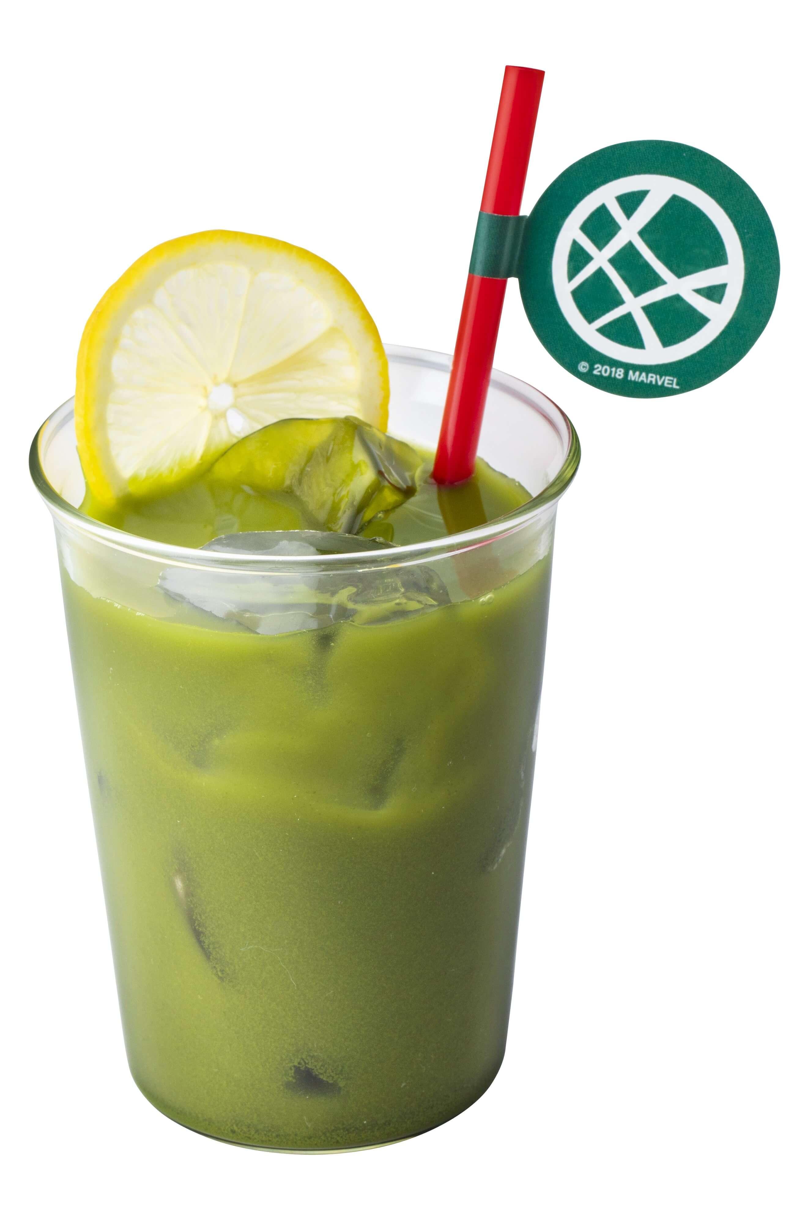 神奇綠色魔法茶 700円(含稅)