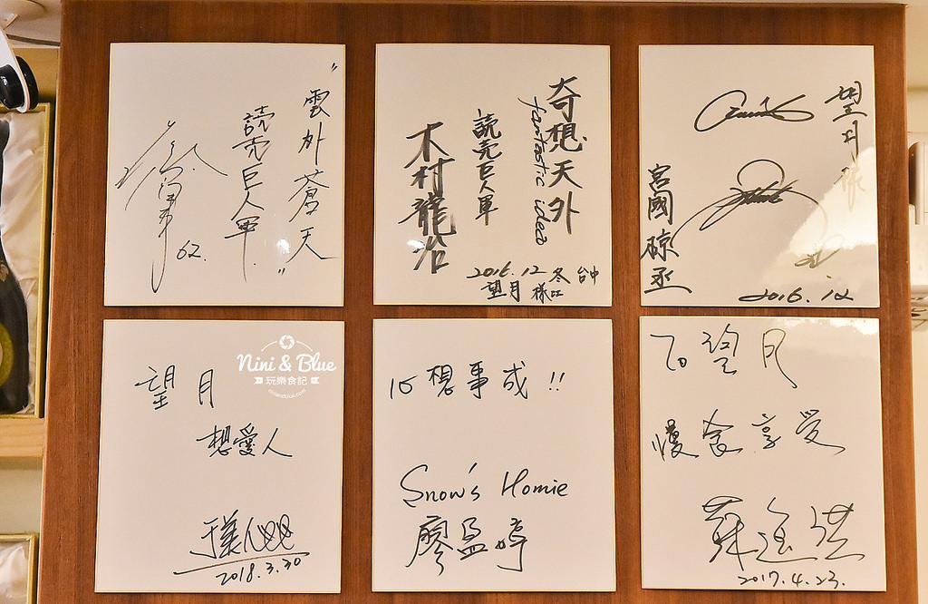 台中日式料理 和食望月 商業午餐 價格 菜單14